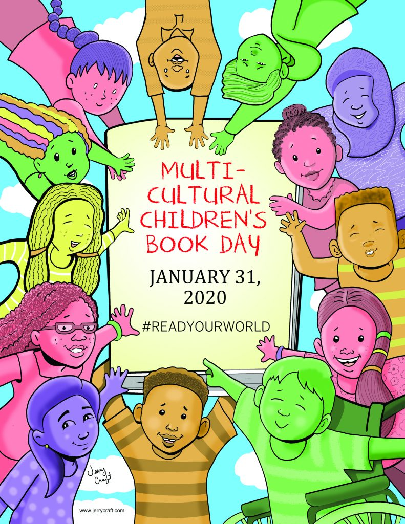 multicultural children's book day poster